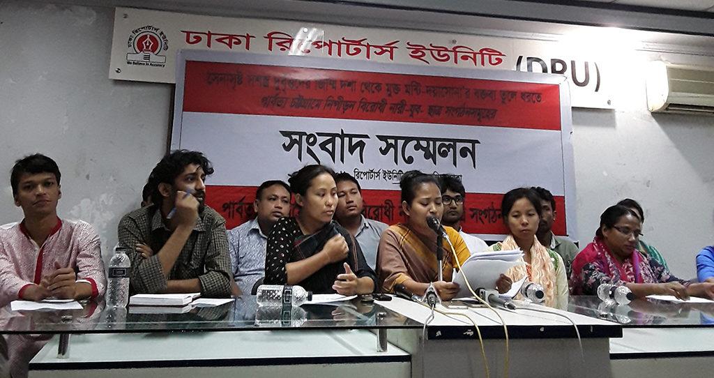 WEB_Chakma-Sisters_Dhaka-Reporters-Unity_Edited_29.04.2018-1024x542